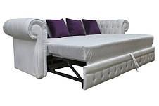 """Стильный диван """"Бруно"""" (210 см), фото 3"""