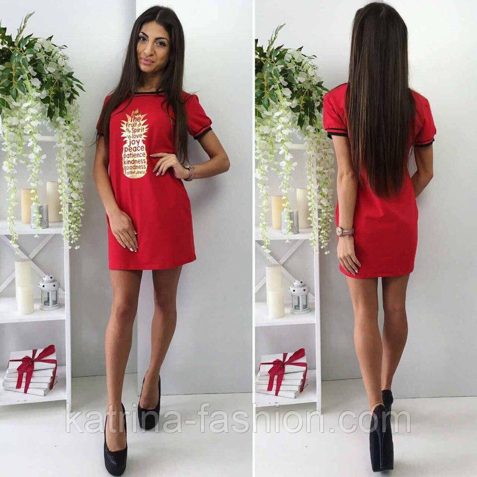 2d2ccb6023be Женское повседневное трикотажное платье с накаткой