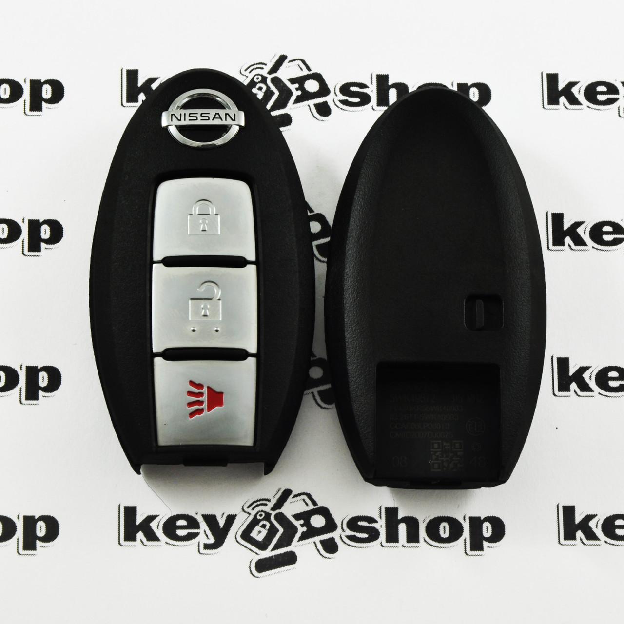 Корпус смарт ключа для NISSAN (корпус) 2 ― кнопки + 1 кнопка (PANIK), (без лезвия)