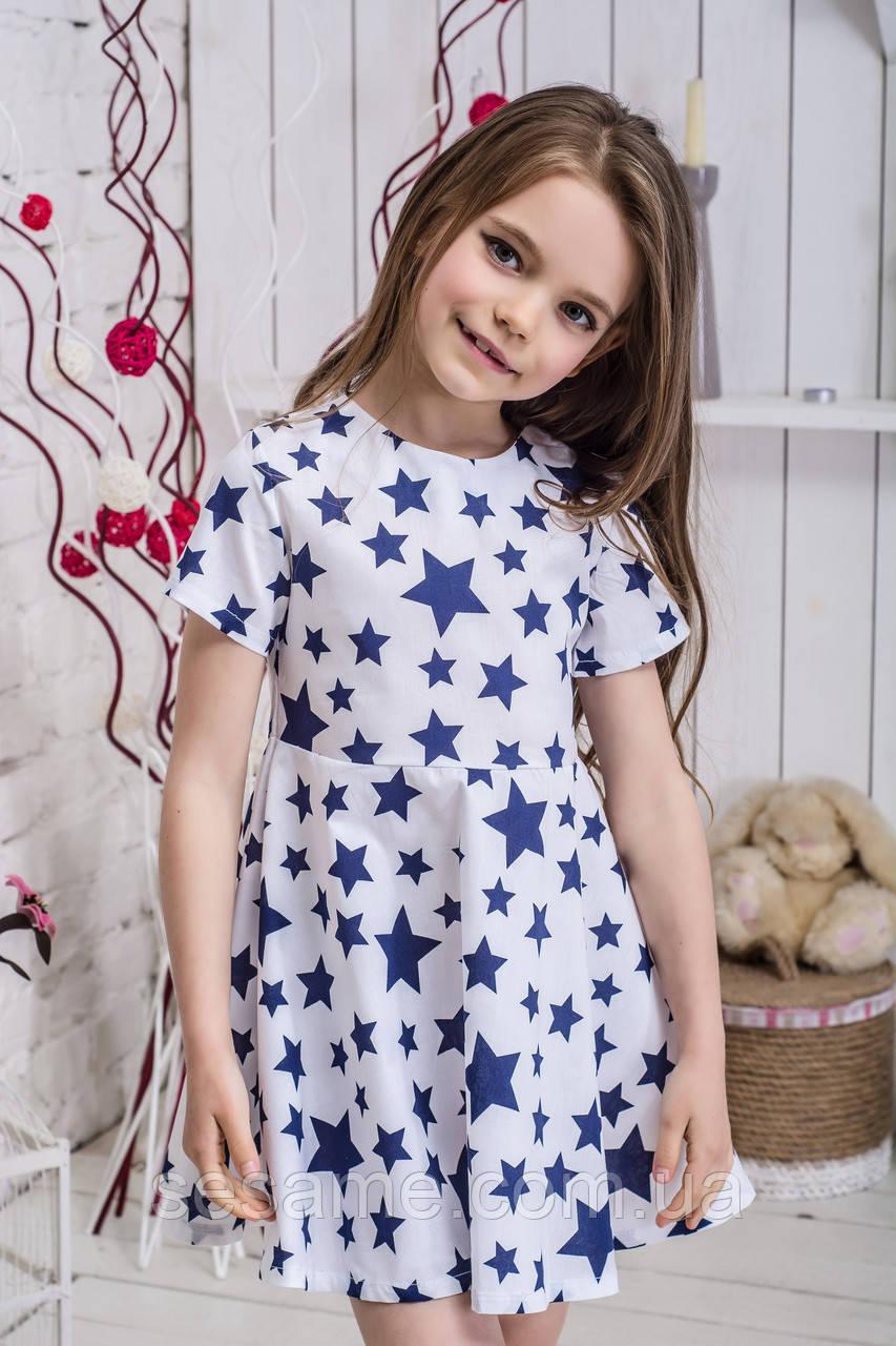 Платье детское Звездочка