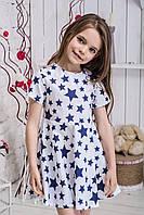 Платье детское Звездочка, фото 1