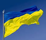 Закон України про промисловому рибальстві.