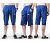 Бриджи мужские спортивные Adidas (Адидас) синие трикотажные (большие размеры)
