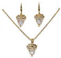 Набор женский: серьги, кулон, цепочка 39-44 см. Позолота 18 К. Камень: циркон