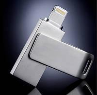 Флешка для iPhone на 128GB / Флеш накопитель айфон Lightning + USB