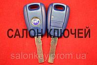 Ключ Fiat doblo, punto, корпус 1 кнопка  лезвие SIP22 Синий