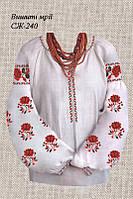 Женская заготовка сорочки СЖ-240