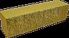 Кирпич узкий колотый