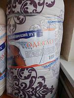Одеяло синтепоновое с вензелями на выбор 150х220