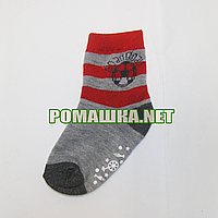 Детские носки р. 92-98 с тормозами нескользящие на мальчика 95% хлопок 5% полиамид 3717 Красный