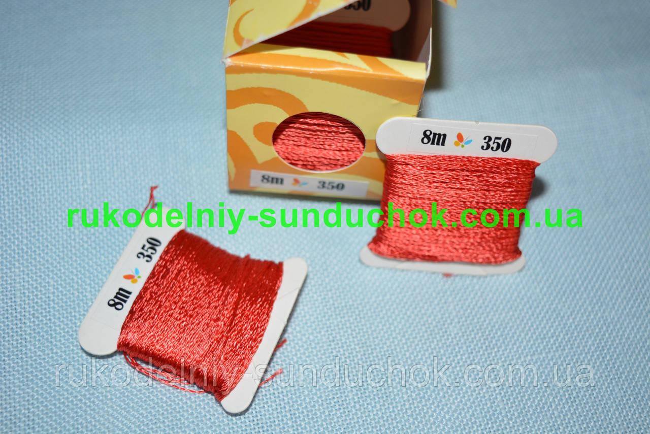 Sunny Silk №350
