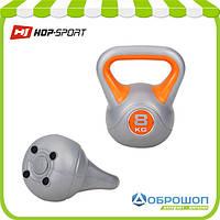 Гиря виниловая Hop-Sport 8 кг, фото 1