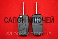 Ключ Fiat doblo, ducato, scudo, punto, fiorino корпус выкидного ключа 2 кнопки Черный