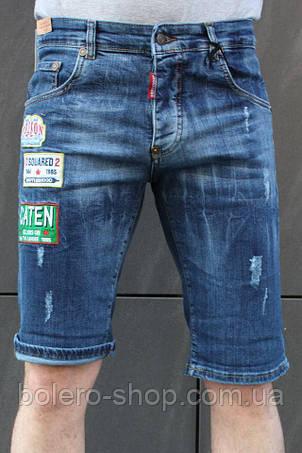Мужские джинсовые шорты Dsquared2 , фото 2