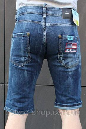 Мужские джинсовые шорты Dsquared2 , фото 3