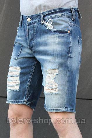 Шорты джинсовые мужские  dsquared2, фото 2