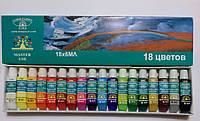 Краски акриловые 18 цветов по 6 мл Global