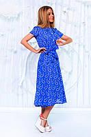 Повседневное женское платье на пуговицах, пояс в комплекте.