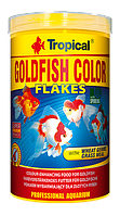 Goldfish Color 21L /4kg (хлопья) корм для молоди зол. рыб и кои