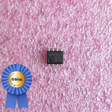 Микросхема IRF8714, фото 2