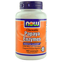 NOW фермент папайи Chewable Papaya Enzyme (180 lozenges)
