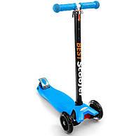 Самокат Best Scooter Maxi 466_113 Голубой