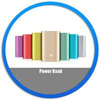Power Bank - переносные, внешние аккумуляторы