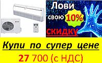 SENSEI SUХ-18TW/SХ-18TW - Напольно-подпотолочные сплит-системы. Инвертер Сенсей до 50м.кв