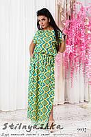 Платье в пол для полных желтое с орнаментами
