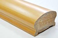 Поручень полимерный фигурный светлый S8636 F