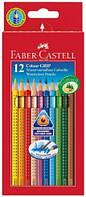 Цветные карандаши Faber-Castell 12 цв. акварельные GRIP 2001 трехгранные 112412
