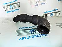 Патрубок воздушного фильтра VW Volkswagen Фольксваген Т5 2.5 TDI 2003-2010