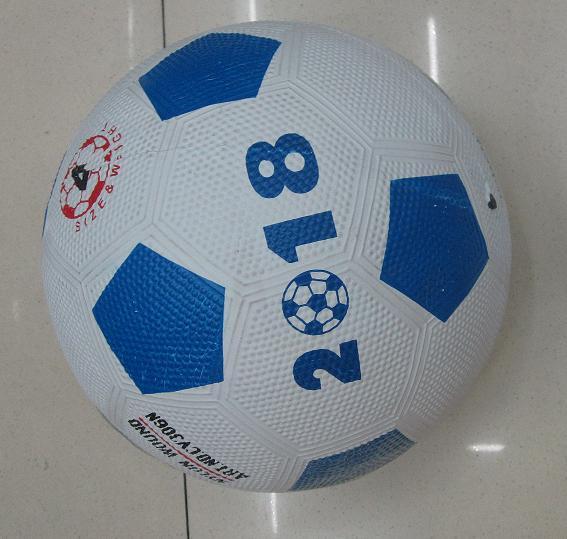 Мяч футбольный, 260 грамм, BC0108