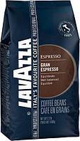 Кофе в зернах Lavazza Grand Espresso 1 кг