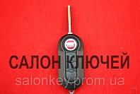 Fiat doblo, ducato, scudo, punto, fiorino корпус выкидного ключа Оригинал