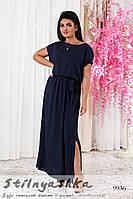 Длинное платье с разрезами по бокам ботал синее