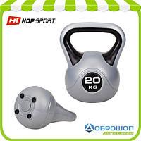 Гиря виниловая Hop-Sport 20 кг, фото 1