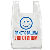 Пакеты с фирменным логотипом