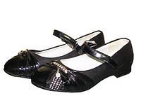 Красивые туфельки  Kellarifend,р 33,34