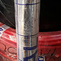 Пленка фольгированная с разметкой 50мкр.