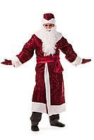 Дед Мороз «Морозко» взрослый