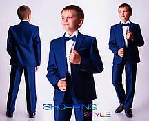 Школьный костюм на мальчика