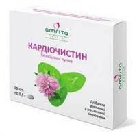 Кардиочистин-для укрепления сосудов и профилактике атеросклероза. 60 табл.