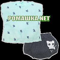 Детский летний костюм р. 80-86 для девочки ткань ПОПЛИН 100% хлопок ТМ Малина 3688 Бирюзовый 80