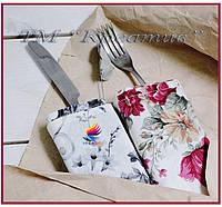Чехол (куверт) для столовых приборов текстильный (под заказ от 50 шт.)