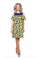 Красивое платье с модной горловиной в рюши