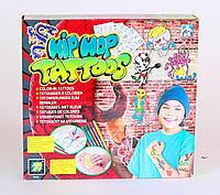 """Набор для творчества """"Цветные татуировки для мальчиков"""" 2449B AMAV"""