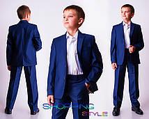 Стильный школьный костюм
