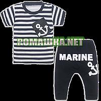 Детский 86 1-1,5 года летний костюм комплект для мальчика малышей футболка и бриджы Моряк на лето 3685 Синий