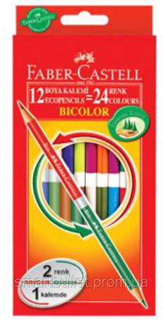 """Цветные карандаши Faber-Castell 12шт = 24цв. BICOLOR """"ЗАМОК"""" КАРТОННАЯ КОРОБКА 120612"""